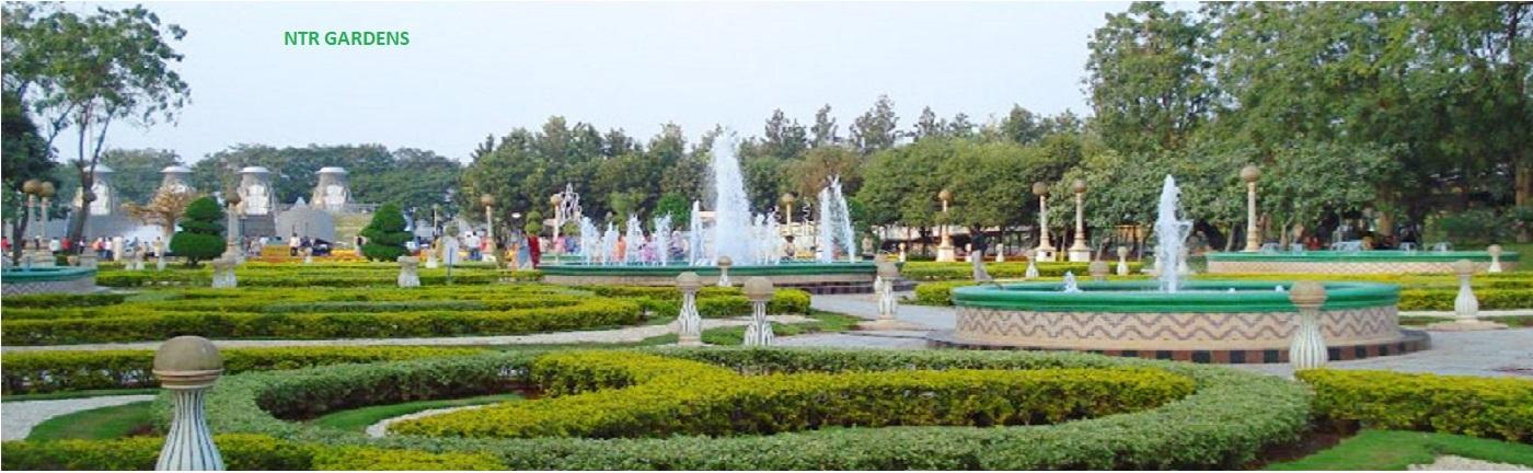 ఎన్టీఆర్ గార్డెన్స్ హైదరాబాద్