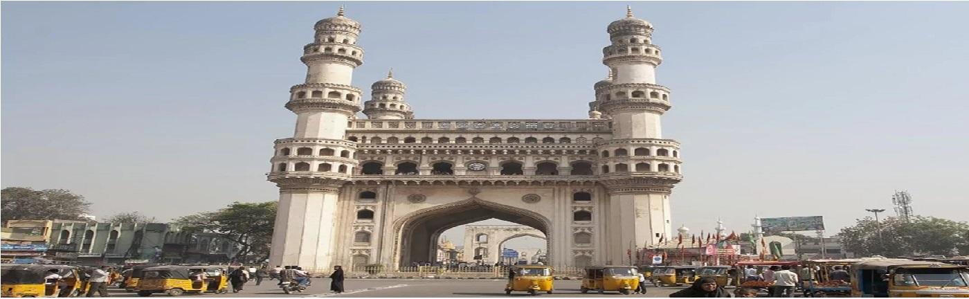 చార్మినార్ హైదరాబాద్