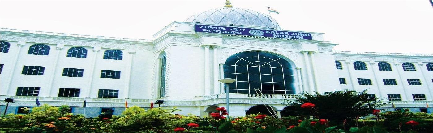 సాలార్ జంగ్ మ్యూజియం హైదరాబాద్
