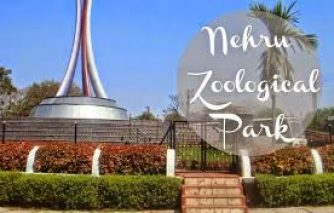 Nehru Zoological Park Entrance