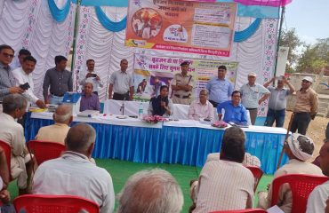 Program by collector Mam