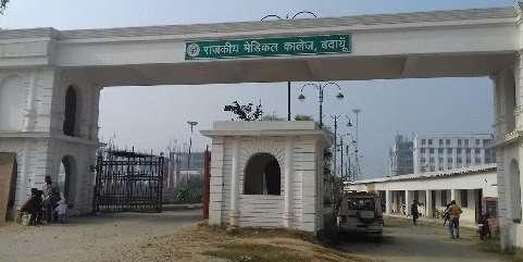Govt Medical College Budaun
