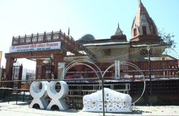 गौरी शंकर मंदिर बदायूँ