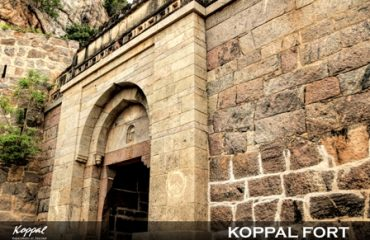 Koppal _Fort (Front View)