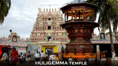 Huligemma_Temple-outside -view