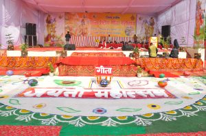 International Geeta Festival