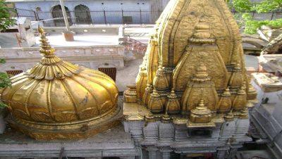 Famous KV Temple