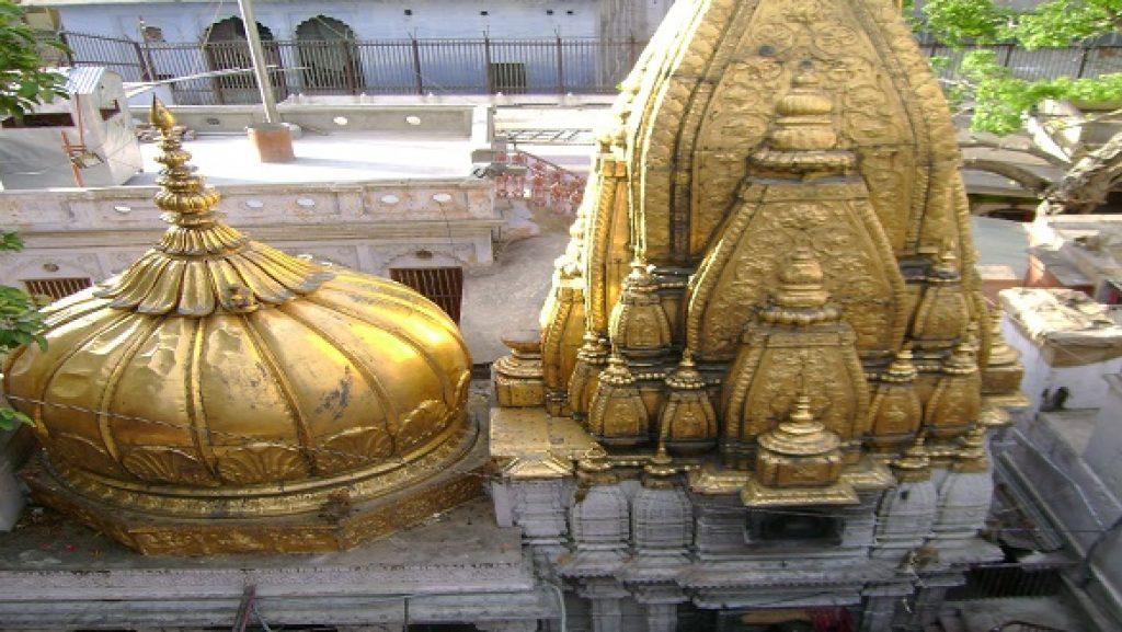 Shree Kashi Vishvanath Temple | District Varanasi, Government of ...