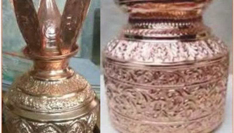 Metal Repousse Craft