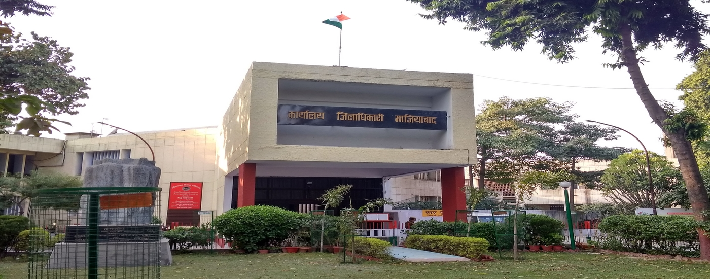 Image of DM Office
