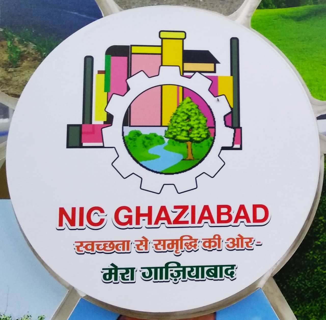 District Ghaziabad Logo