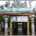 LORD VENKATESWARA SWAMY VARI TEMPLE
