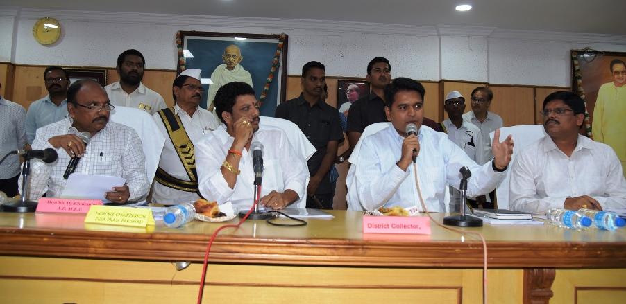 Zilla Parishad General Body Meeting was held on 24-05-2018 at ZP Meeting Hall