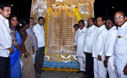 On 27-09-2018 Deputy Chief Minister inaugurated NTR Beach.