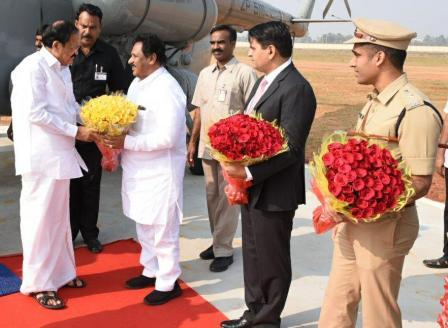 Deputy Chief Minister, District Collector and Superintendent of Police warm welcome to His Excellence Vice President of India, Sri M. Venkaiah Naidu.