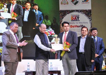 District Collector received award from his excellence Governor of Andhra Pradesh.