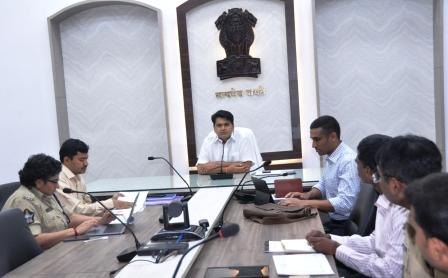 On 09-02-2019 District Collector conducted review meeting on Elections. Joint Collector and Police Officials participated