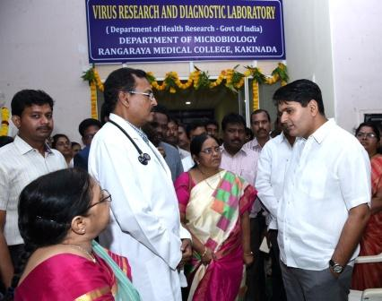 On 16-02-2019 District Collector Inaugurated Virology lab at Government General Hospital Kakinada. General Hospital Superintendent, Ranga Raya Medical College Principal and others participated