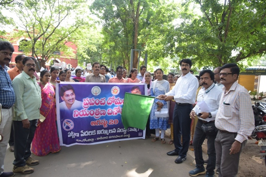 Rally flagged offed by Collector.