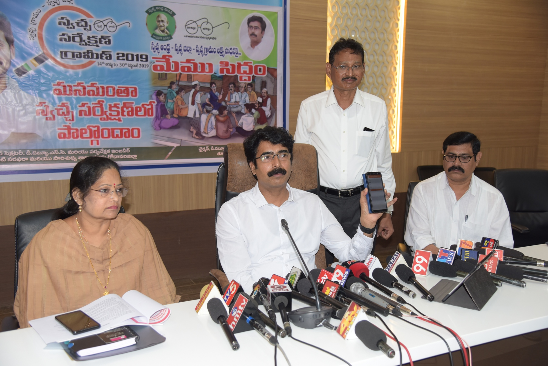 Collector Press Meet