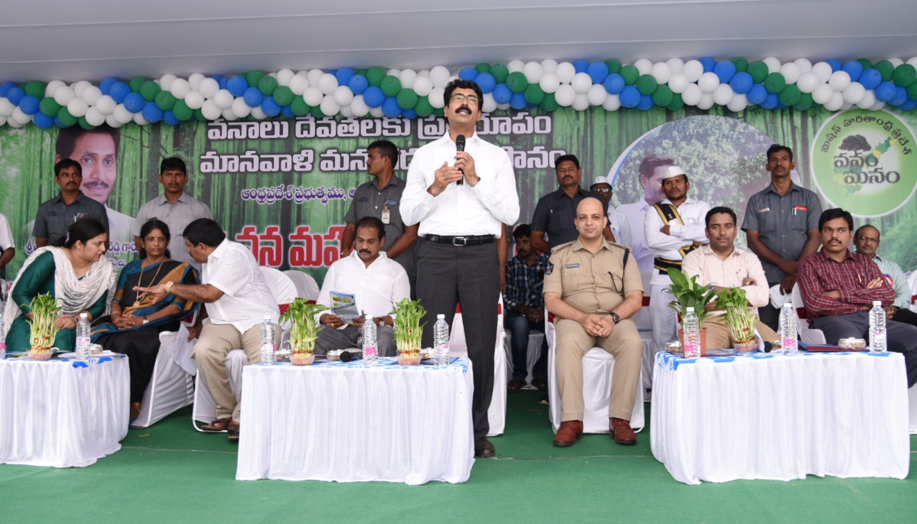 Collector and other participated in Vanamahotsavam