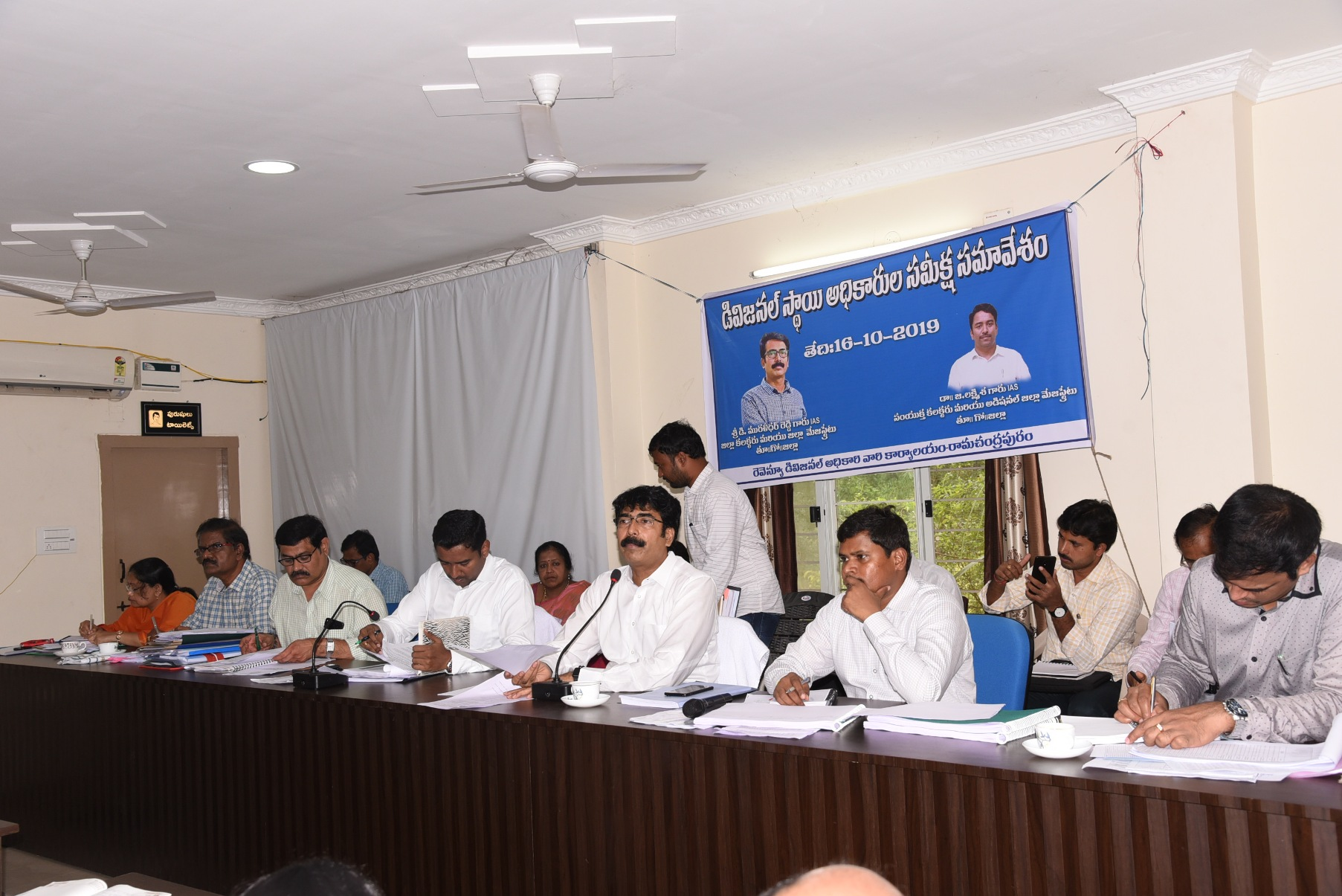 Collector and JC conducted Divisional level meeting