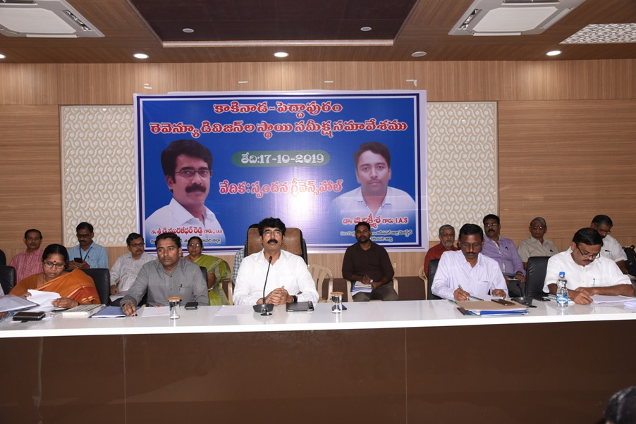 Collector conducted Kakinada and Peddapuram Divisional meeting