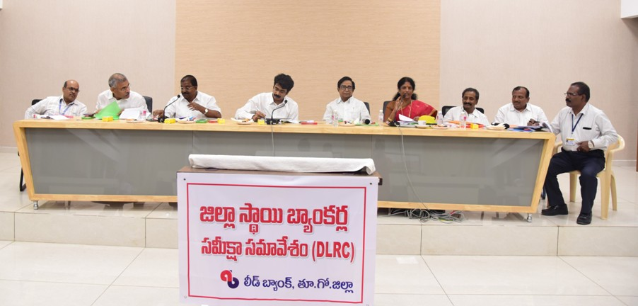District Level Bankers Meeting