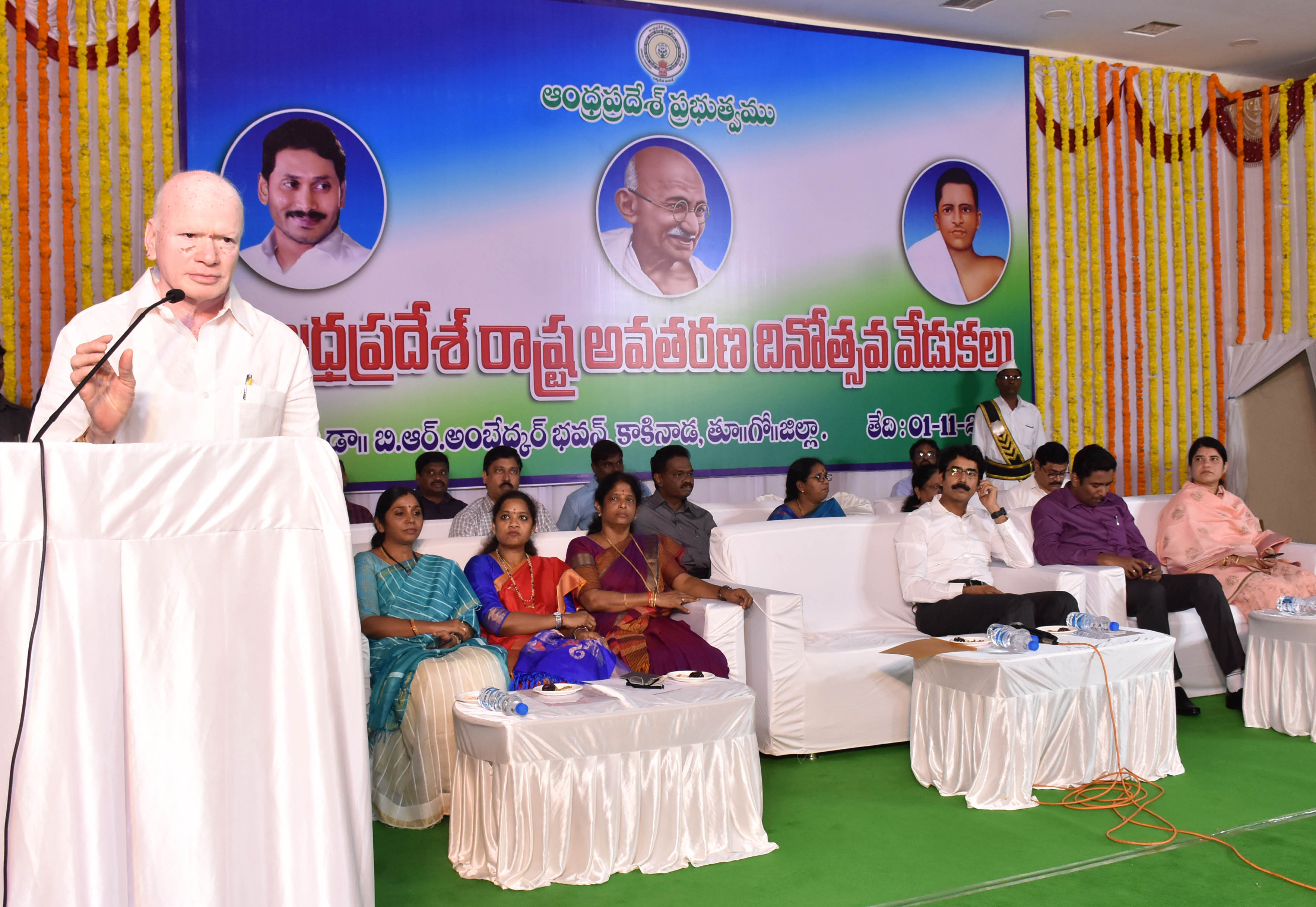 Celebration of AP formation Day