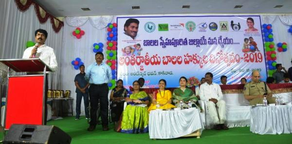 On 20.11.2019 District Collector participated in International Children Rights Day program.