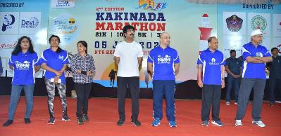 On 05.01.2020 District Collector and Superintendent of Police participated in 21 K Marathon Run.