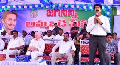 On 09.01.2020 Honourable Deputy Chief Minister, Agriculture Minister, District Collector and other officials participated in Jaganna Amma Vodi programme at ZP High School, Turangi, Kakinada Rural Mandal.