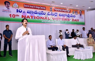 On 25.01.2020 District Collector, Superintendent of Police, Joint Collector and other officials participated 10th National Voters Day Celebrations at Ambedkar Bhavan, Kakinada.