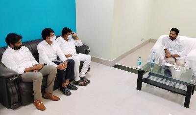On 18.08.2020 Honourable Chief Minister, Andhra Pradesh conducted review meeting on Flood Effected Areas at Rajamahendravam Airport.