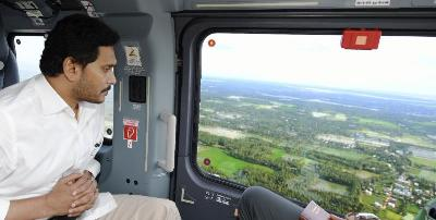 On 18.08.2020 Honourable Chief Minister, Andhra Pradesh conductd aerial survey of flood-affected regions at East Godavari District.