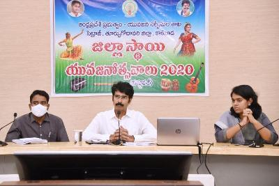 On 09.12.2020 District Collector conducted meeting with District Level Tenders Committee on Housing at, Joint Collector(R), Joint Collector(D) and other officers participated from Collectorate, Kakinada