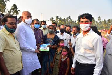 On 29.12.2020 Honourable BC Welfare Minister and District Collector distributed House Sites Pattas at Ramachandrapuram Constituency, Kajuluru Mandal, andrangi Village. MPDO, MRO and other participated.