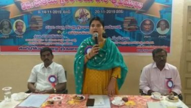 On 14.11.2019 Joint Collector-2 participated in 52nd National Granthalaya Varotsavalu.