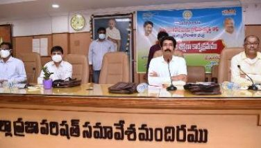 On 22.07.201 District Collector participated in Sarpanches Training Programme in Zilla Perished meeting hall, Kakinada. CEO ZP, RDO-Kakinada, DPO and other Participated.