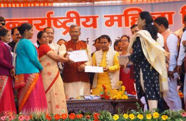 Chief Minister in Mahila Divas Programme at Haldwani