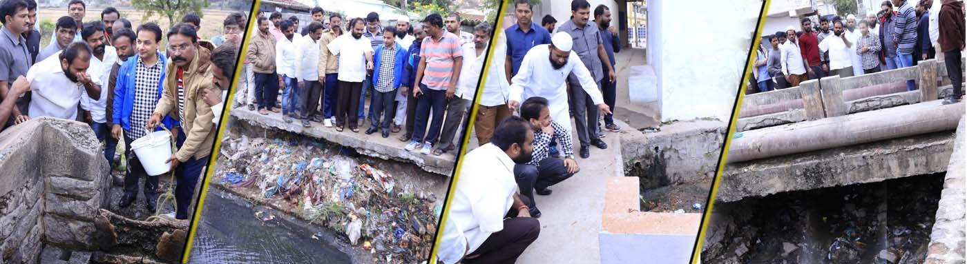 DISTRICT COLLECTOR AND