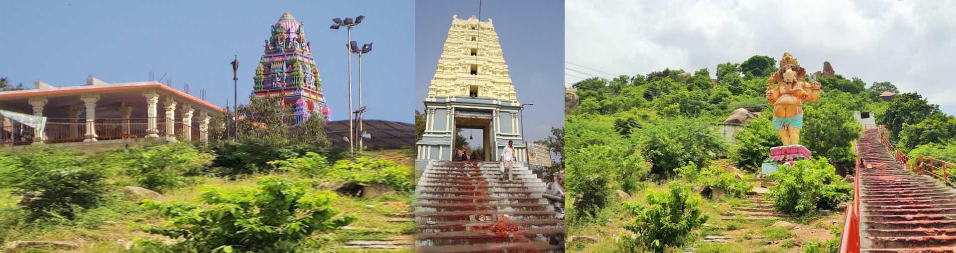 Chervu Gattu