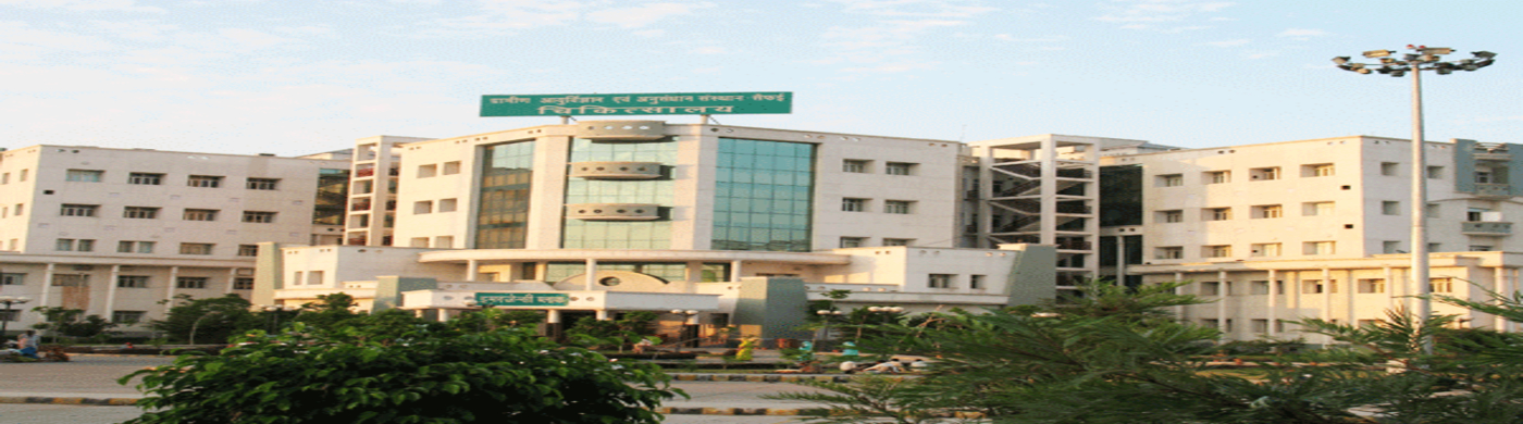 Uttar Pradesh University of Medical Sciences Saifai Etawah
