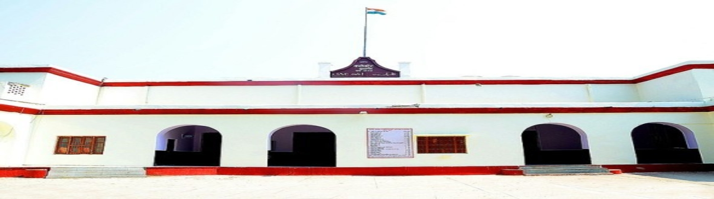 Collectorate Etawah