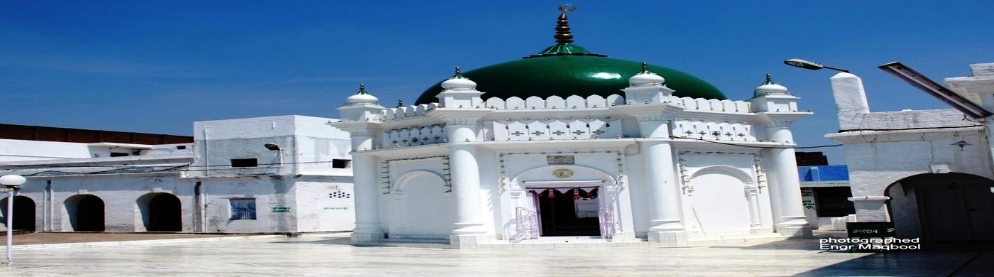 Dargah Hazarat Abul Hasan Shah Warsi Banner