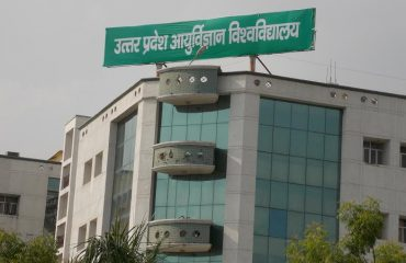 Medical University Etawah