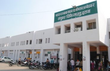 District Hospital