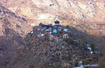 Kamru-Village