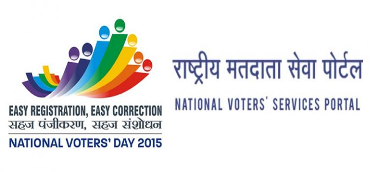 National Voters Service Portal Election