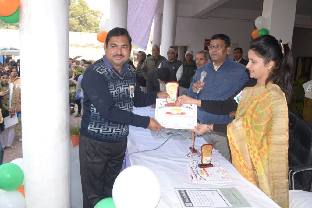 Prize Distribution SVEEP Activities